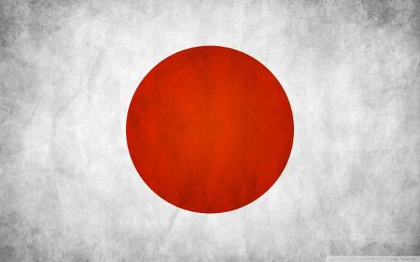 Japan Taikai 2016 - Class cover update